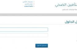 Palestine Polytechnic University (PPU) - اطلاق نظام التأمين الصحي الالكتروني